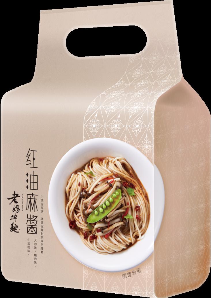 2049-老媽拌麵- 紅油麻醬