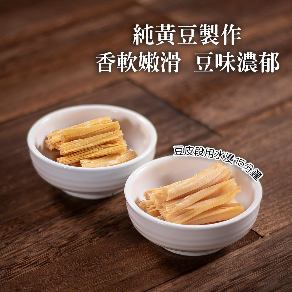 Tai-Hei-Hing-Sichuan-Spicy-Hot-Pot