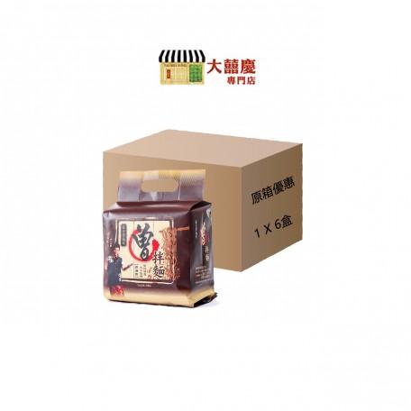 6Pack-Tseng-noodles-Scallion-With-Sichuan-Pepper-Flavor-464g-4pcs-五辛素