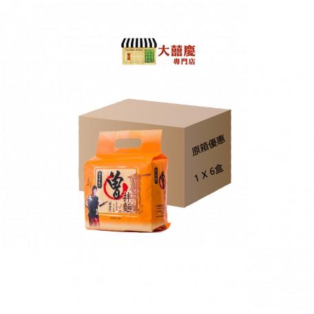 6Pack-Tseng-noodles-Hu-Sesame-Flavor-508g-4pcs-Vegan