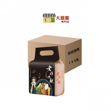 6Pack-Moms-Dry-Noodle-Pepper-and-Sesame-564g-4pack-Vegan