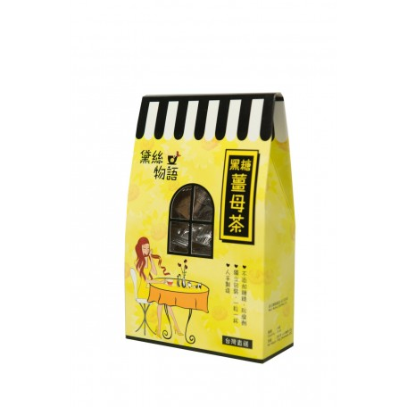 Brown-Suger-Ginger-Tea-250g
