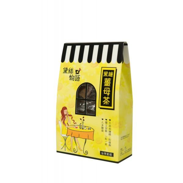 Brown-Suger-Ginger-Tea-250g