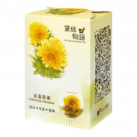 Blossoming-Tea-Calendula-Paradise-40g-6pcs