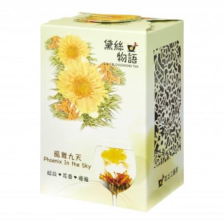 Blossoming-Tea-Phoenix-In-the-Sky-40g-6pcs