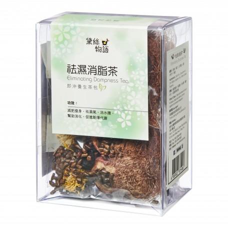 Eliminating-Dampness-Tea-84g