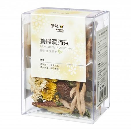 Moistening-Dryness-Tea-60g-6pcs