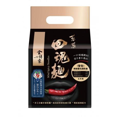 Jinbo-Soul-Spicy-Noodle-540g-4pcs