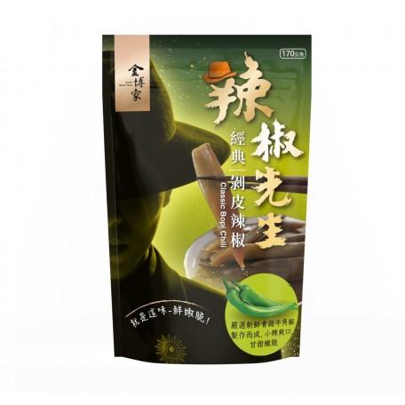 Jinbo-Bopi-Chili-Pepper-170g