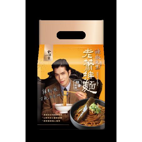 Jam's-Noodles-Chili-Sauce-Noodle-620g-4pcs