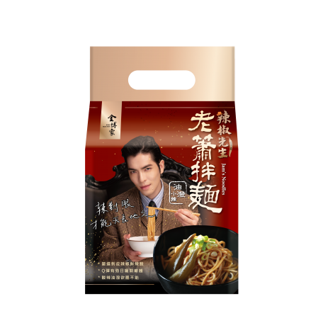 Jam's-Noodles-Chili-Oil-Noodle-680g-4pcs