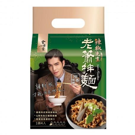 Jam's-Noodles-Chili-Basil-600g-4pcs