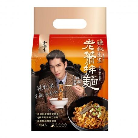 Jam's-Noodles-Chili-Sichuan-Spicy-600g-4pcs