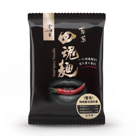 Jinbo-Soul-Spicy-Noodle-135g-1pcs