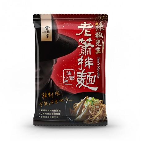 Jam's-Noodles-Chili-Oil-Noodle-170g-1pcs