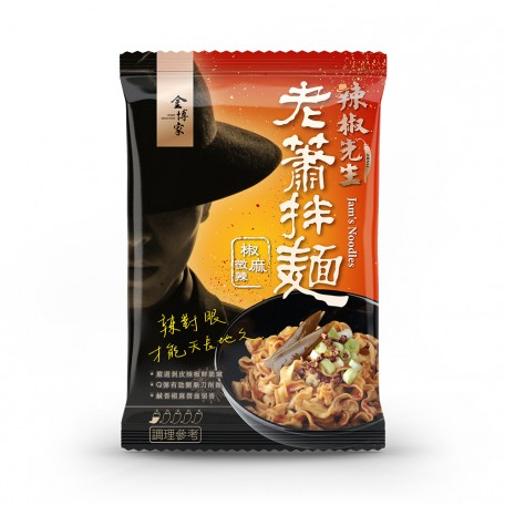 Jam's-Noodles-Chili-Sichuan-Spicy-150g-1pcs