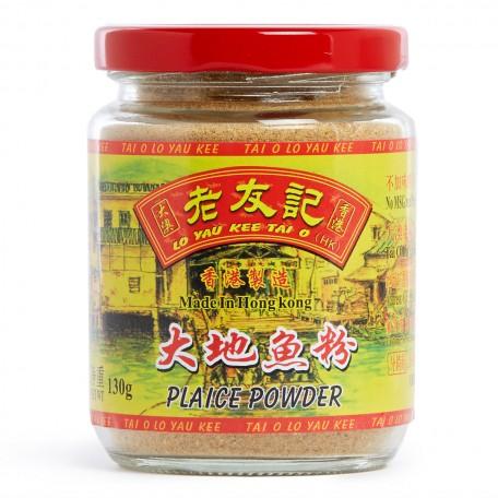 Tai-O-Lo-Yau-Kee-Plaice-Powder-130g