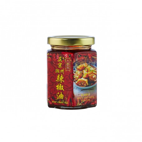 Hot Chili Oil 160g