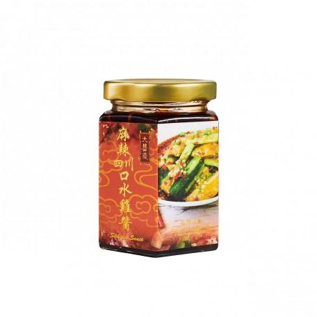 Sichuan Sauce 160g