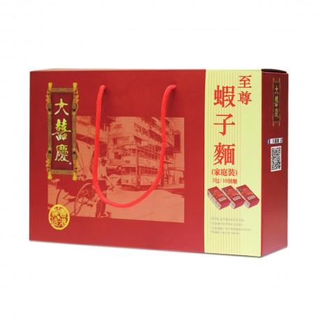 Shrimp-Egg-Noodle-FamilyPack-300gX3Pack