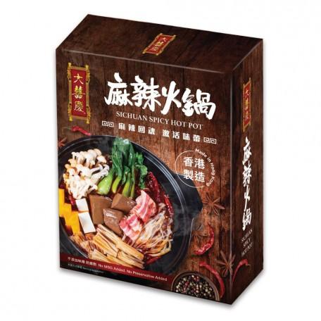 Sichuan-Spicy-Hot-Pot