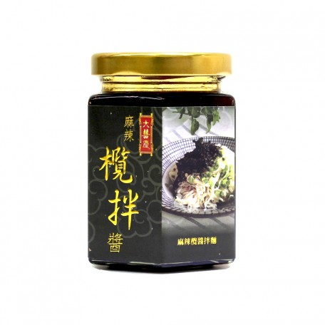Sichuan-Spicy-Olive-Vegetable-Sauce-170g
